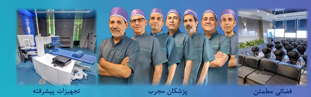 اسلاید چشم پزشکی