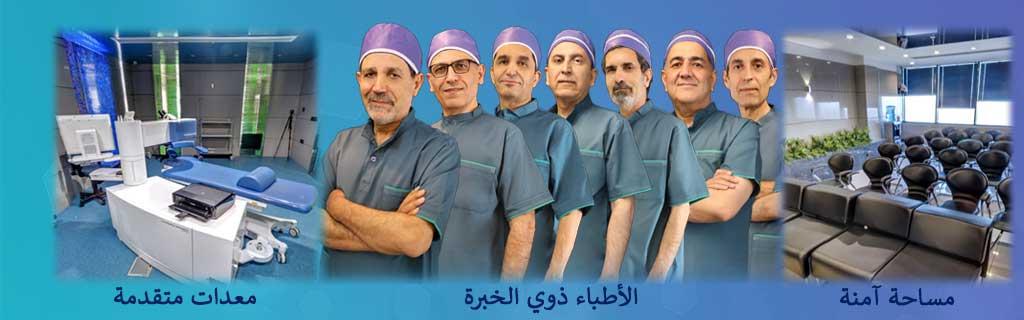 خدمات طب وجراحة العيون باللغة العربية